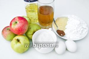 Подготовим необходимые ингредиенты: яблоки, сахар, кукурузную муку, картофельный крахмал, корицу, яйца, светлое пиво, рафинорованное масло.