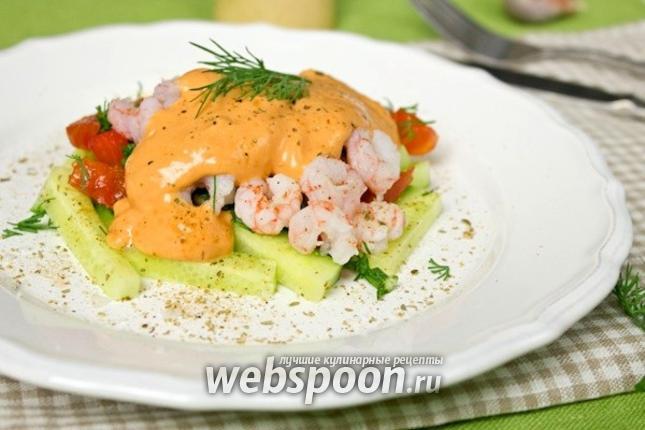 Фото Салат с креветками и томатным соусом
