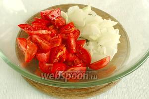 Помидоры вымыть и нарезать дольками, лук почистить и нарезать тонкими полукольцами. Выложить в салатник.