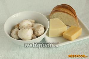 Подготовить основные компоненты: шампиньоны, сыр, батон и специи.