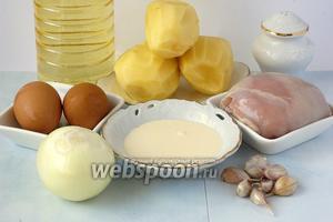 Для приготовления картофельно-куриных оладий нам понадобится куриная грудка, картофель, сметана, лук, яйца, соль, чеснок, подсолнечное масло.