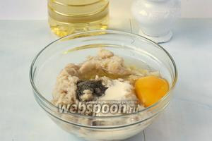 Грудку измельчить с помощью блендера с остальным чесноком и луком, посолить и поперчить, добавить яйцо, кориандр, 1 столовую ложку сметаны.