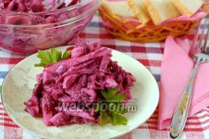 Яблочно-свекольный салат с хреном и корицей