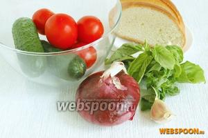 Подготовить основные продукты: овощи зелень, масло и хлеб.