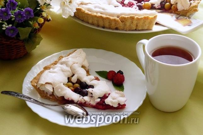 Фото Песочный пирог из свежей ягоды с безе