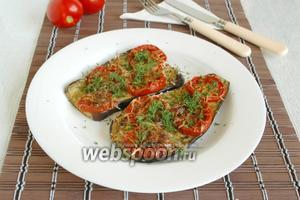 Баклажаны запечённые с помидорами и сыром