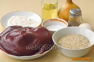 Для приготовления оладий нужно взять говяжью печень, репчатый лук, яйца, рис, пшеничную муку (1 ст. л. с горкой), растительное масло, молотый чёрный перец и соль.
