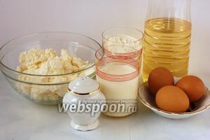 Для приготовления творожных блинов нам понадобится творог, подсолнечное масло, молоко, мука, соль, яйца.