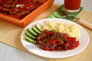 Телятина жареная с овощами