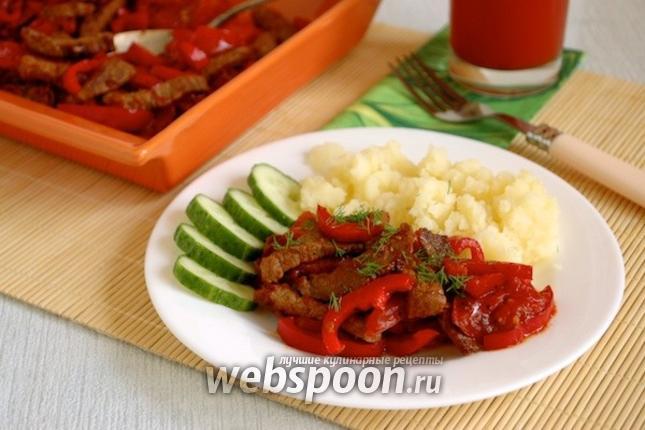 Фото Телятина жареная с овощами
