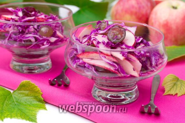 Фото Салат с капустой, виноградом и яблоком