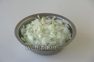 Луковицы очистить, разрезать пополам и каждую половинку нашинковать тонкими полукольцами.
