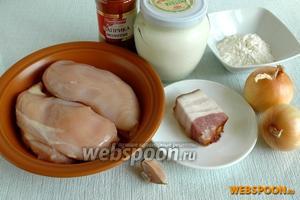 Подготовить необходимые продукты. Куриное филе промыть.