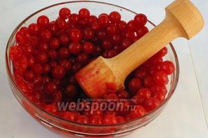 Потолочь ягоды толкушкой.