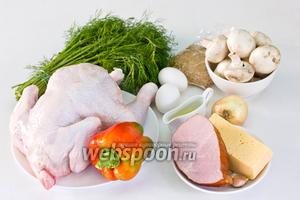 Для приготовления этого блюда нам понадобится целая курица, сладкий красный перец, ветчина, твёрдый сыр, чеснок, репчатый лук, яйца, укроп, шампиньоны, панировочные сухари, масло и специи, а также дополнительно рукав для запекания и нитки.