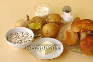 Для приготовления супа нужно взять белую зерновую фасоль, свежие боровики (белые грибы), картофель, репчатый лук, растительное и сливочное масло, сметану и соль (или овощную приправу с солью).