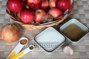 Для приготовления чатни подготовьте яблоки, лук, сахар, имбирь, яблочный уксус, специи и пряности.