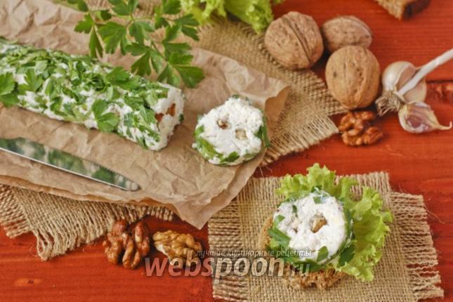 Фото Пикантная закуска из брынзы и орехов
