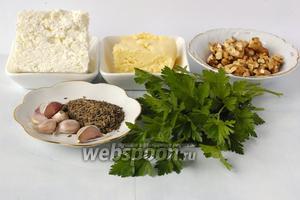 Для приготовления закуски нам понадобится брынза, масло, орехи, чеснок, сухие семена укропа, зелень петрушки.
