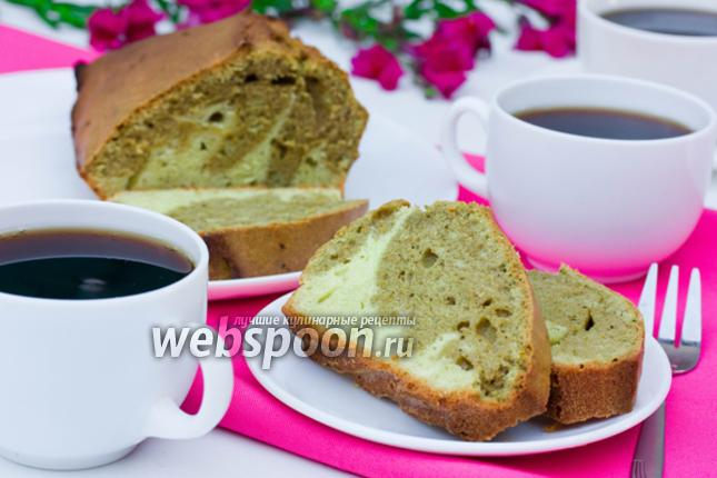 Фото Мраморный кекс с чаем маття
