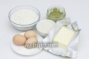 Для приготовления мраморного кекса нам понадобится пшеничная мука, сахар, сливочное масло, яйца, соль, чай маття, разрыхлитель.