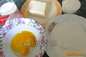 Для приготовления теста нам понадобятся: желтки, масло, сахар, мука, ванильный сахар, разрыхлитель, молоко.
