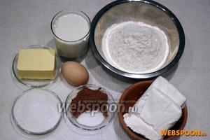 Для приготовления ватрушек с шоколадным творогом нам нужны: мука, яйцо, творог, сахар, ванильный сахар, дрожжи, молоко, какао.