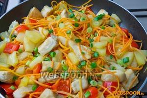 Добавляем морковь, нарезанный зелёный лук и тушим ещё 7-10 минут. Готовое блюдо подавать тёплым.