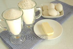 Подготовить необходимые продукты: сахар лучше брать мелкий. Сливочное масло растопить и отставить в сторону остывать. Муку трижды просеять.