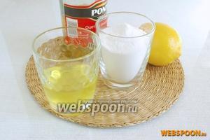 Отделить белки от желтков, подготовить сахарную пудру, уксус и лимон.