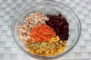 Соедините в салатнике красную и белую фасоль, кукурузу и морковь по-корейски.
