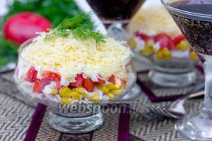 Слоёный порционный салат «Восторг»