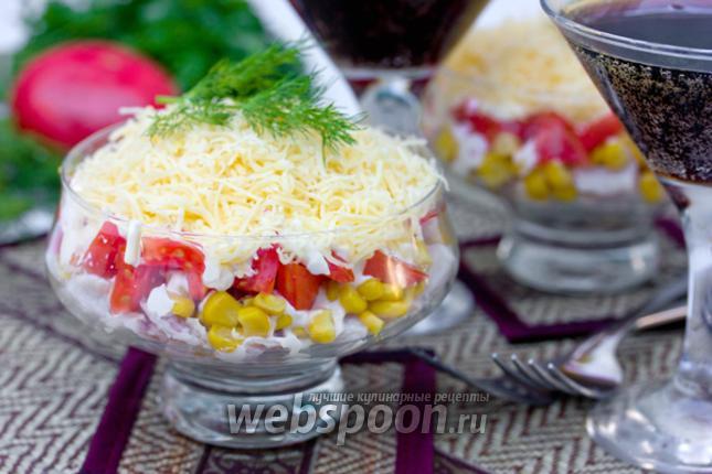 Фото Слоёный порционный салат «Восторг»