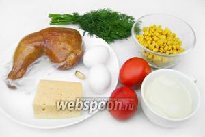 Для приготовления салата «Восторг», нам понадобятся помидоры, копчёный окорочок, яйца куриные, чеснок, твёрдый сыр, свежий укроп, кукуруза консервированная, майонез, соль и чёрный молотый перец.
