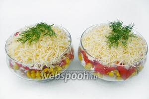 Украшаем салат веточками укропа, даём постоять минут 20 и подаём к столу.