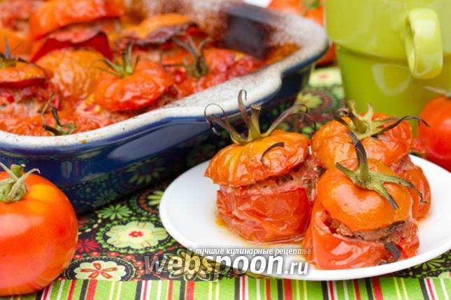 Фото Запечённые помидоры с начинкой из мяса и сладкого перца