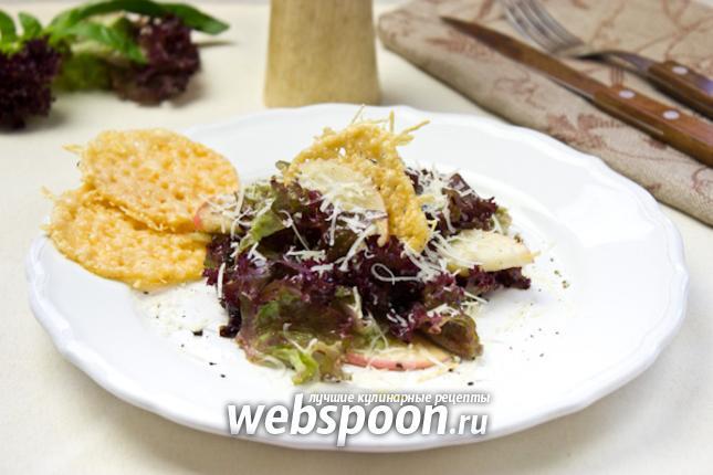 Фото Лёгкий салат с яблоком и сырными сеточками