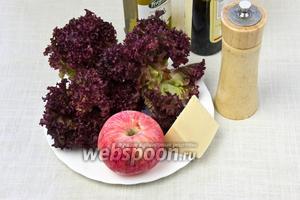 Для такого салата понадобятся следующие ингредиенты: салатные листья, красное яблоко, сыр пармезан, бальзамический уксус, оливковое масло холодного отжима, соль, перец. Дополнительно потребуется бумага для выпечки.