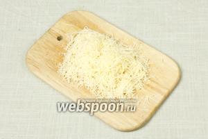 Сыр натереть на мелкую тёрку.