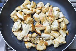 Куриную грудку нарезаем на маленькие кубики и обжариваем в небольшом количестве оливкового масла.