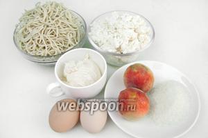 Для приготовления творожной запеканки с персиками и спагетти нам понадобится домашний творог, сметана, куриные яйца, персики, сахар, отваренные спагетти.