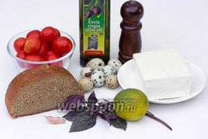 Для приготовления салата нам понадобится брынза, перепелиные яйца, помидоры черри, ржаной хлеб, базилик, чеснок, лайм, оливковое масло, чёрный свежемолотый перец, соль.