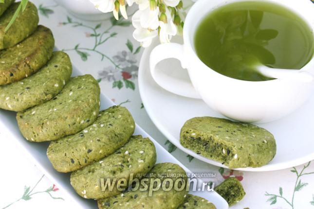 Фото Печенье с чаем маття и кунжутом