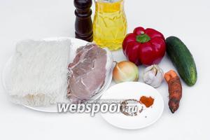 Для приготовления фунчозы с овощами и свининой нам понадобится рисовая лапша, свинина, сладкий перец, морковь, репчатый лук, свежий огурец, чеснок, паприка сладкая молотая, кориандр, соль, лимонный сок, чёрный молотый перец и подсолненчое рафинированное масло.