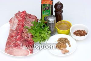 Для приготовления блюда нам понадобится свинина с рёберной частью, свежие петрушка и зелёный базилик, горчица, семена белой и чёрной горчицы, сушёные томаты с орегано (готовая смесь пряностей), семена кориандра, чеснок, оливковое масло, соль, чёрный свежемолотый перец.
