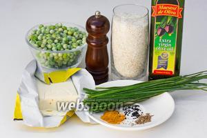Для приготовления золотистого риса с зелёным горошком нам понадобится пропаренный сырой рис, свежезамороженный или свежий горошек, зелёный лук, сливочное и оливковое масло, куркума, кориандр, нигелла (чернушка), чеснок, соль и чёрный свежемолотый перец.
