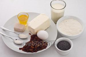 Основные ингредиенты: мука, яйца, молоко, мак, изюм, дрожжи, сахар, маргарин, масло подсолнечное.