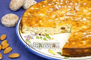 Австрийский творожный пирог