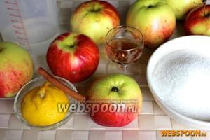 Для приготовления варенья понадобятся кисло-сладкие плотные яблоки, сахар, вода, лимон, ром и корица (лучше палочками, но сгодится и молотая).