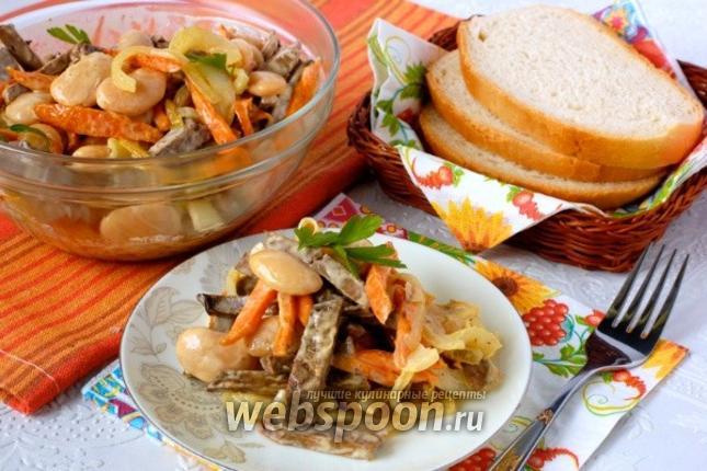 Фото Салат с фасолью и печенью